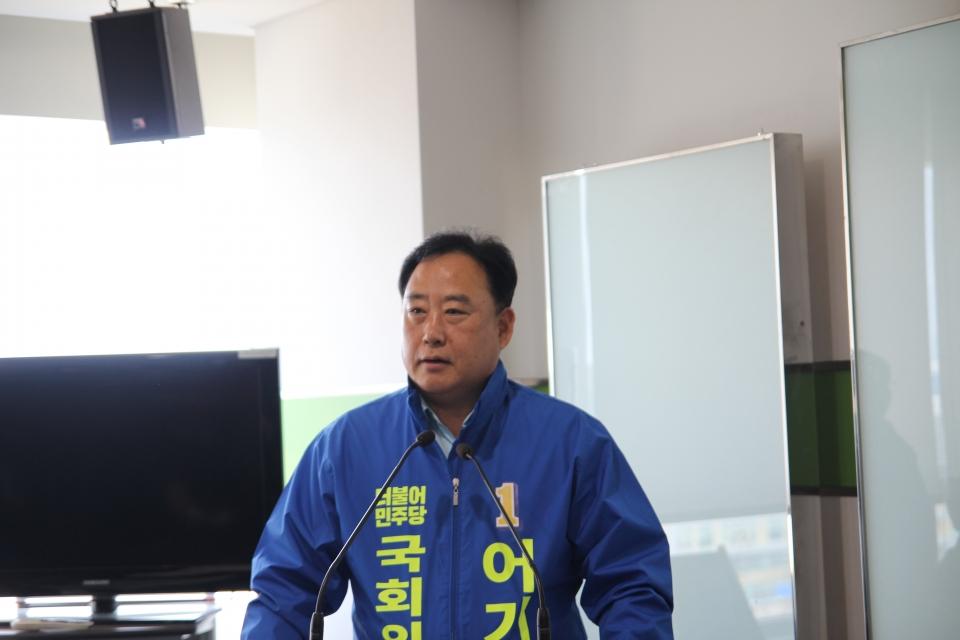 """민주당 어기구 후보 """"시민과 약속한 공약 하나하나 실천"""""""